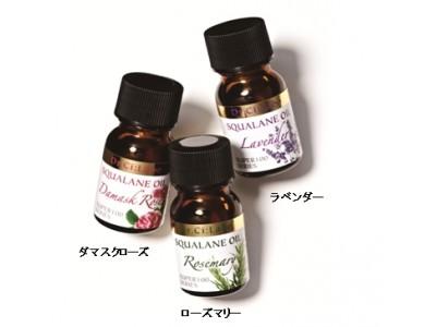皮膚の専門家が開発した、多機能うるおいケア。希少なオリーブスクワラン99.8%配合で植物由来の香り豊かな美容オイル『スーパー100シリーズスクワランオイル』