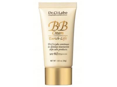 累計販売個数930万個突破のBBクリームから、リフトケア重視のハリ肌BBが進化して登場!1本で9役、皮膚の専門家発の多機能BBクリームで、みずみずしくハリが溢れる立体的なナチュラル艶肌へ。