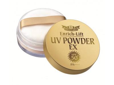 「美肌バリア」機能搭載の最強UVパウダーに進化!紫外線・ブルーライト・近赤外線をカット&ハリ肌美容成分配合!ピタッと密着、毛穴もテカリも気にならない透明感のあるなめらか肌へ。