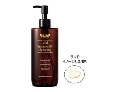 人気の美容液級クレンジングオイル大容量タイプが遂に登場!希少な6種のゴールドボタニカルオイルを配合。くすみの原因を一掃、使うたび明るくなめらかなハリ艶肌へ