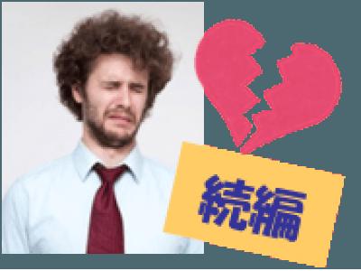 【続編!!】男性が女性の年齢を感じて萎える部分第1位は・・・そして、妻、恋人、好きな人にケアしてほしい部分は・・・?