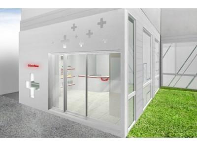 ドクターシーラボ商品がいろいろ試せる!2019年5月20日(月)体験型ハウス「Ci:Lover House」オープン