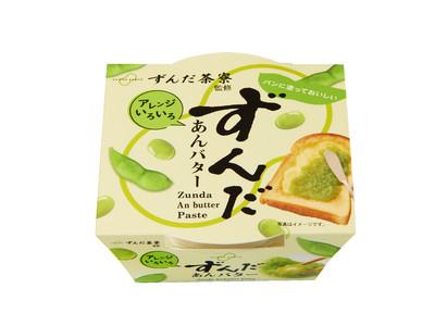 新感覚「枝豆」を使用したスプレッド「ずんだ茶寮監修 ずんだあんバター」