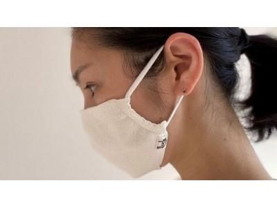 和紙素材のマスク、集英社発ブランドと共同開発。夏に適した接触冷感と折り目・縫い目なしの隙間カット製法で、これからの季節の健康を守ります~OneLuck×suadeo 和紙ニットマスク~