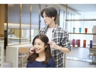 臨時休館中の美の複合施設「Beauty Connection Ginza」おうち美容を応援する無料オンラインレッスン開催!