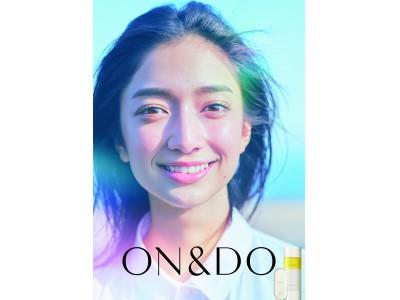 「温肌」をビューティーコンセプトとした新ブランド「ON&DO」誕生