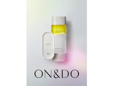 「温肌」をビューティーコンセプトとした新ブランド『ON&DO』独自成分「温酵母※1」を配合したスキンケア全商品を公開