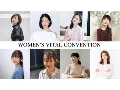 肌・体・心の関係性を追求して生まれたビューティーブランド『ON&DO』が世の中を変えていく女性のチャレンジを応援