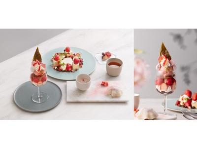 """銀座の美の複合施設「Beauty Connection Ginza」2F フルーツのフルコース専門店「フルーツサロン」""""いちご×桜"""" 春の贅沢フルコースが3月17日より登場"""