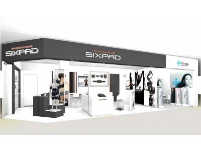 MTGブランド『SIXPAD』『Kirala』直営専門店が「MARK IS 福岡ももち」に同時オープン!
