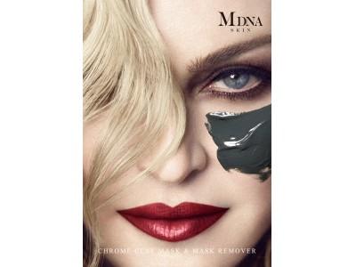 マドンナと共同開発したスキンケアブランド「MDNA SKIN」より「 MDNA SKIN 2018 Spring Campaign」スタート!