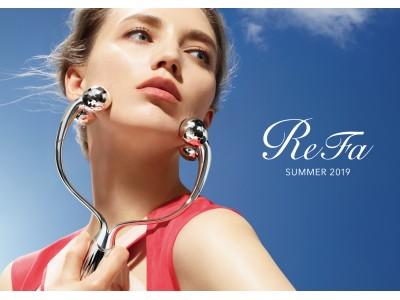 ReFa Summer Campaign 2019を実施します!