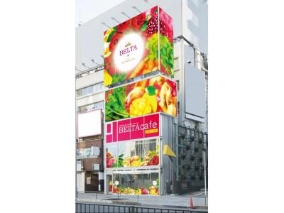 ポップアップショップ「BELTA CAFE」を表参道に期間限定オープン!