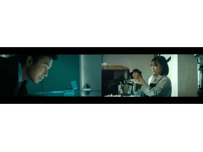 川村元気企画・脚本、仲野太賀&森七菜主演の近距離ラブストーリー ティファニー×ゼクシィによるショートフィルム第3弾『TIFFANY BLUE』を10/31(木)に公開