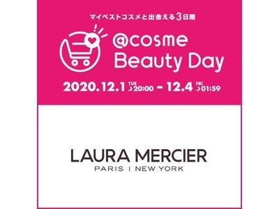 【12/1(火)20:00~3日間限定】ローラ メルシエより@cosme Beauty Dayを記念したエクスクルーシブなコレクションが登場