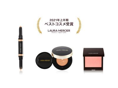 【2021年上半期発表ベストコスメ速報】ローラ メルシエの新商品が美容雑誌3誌他でアワードを受賞