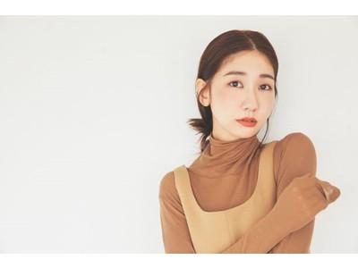 【8/26(木)20:00~】 AKB48・柏木由紀さん×ローラ メルシエのインスタライブ配信決定!
