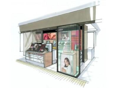 ローラ メルシエの東北初のカウンター型店舗が4月25日(木)パフューマリースキヤ エスパル店にオープン!
