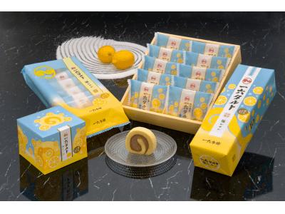 愛媛の老舗和菓子屋「一六本舗」より 夏季限定「一六タルト塩レモン」新発売