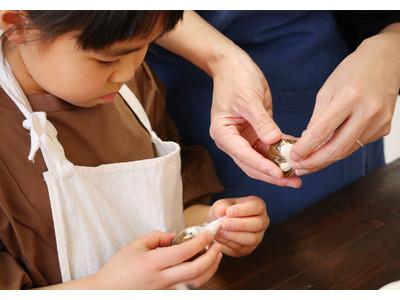 夏休みのおうち時間に。親子で作る毎日の味噌汁習慣で健康づくり