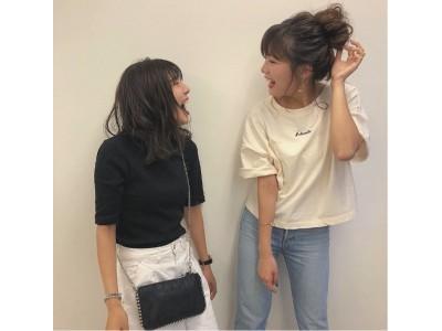 インスタグラマー伊藤姉妹が美容商品の販売などを展開している[ 株式会社サクラドリーム ]のトレンドセッターに就任!