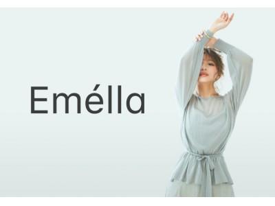 フォロワー約30万人のインスタグラマー伊藤実祐がプロデュースするD2Cファッションブランド 「Emēlla」 始動