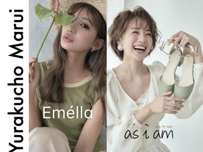 インスタグラマーD2Cブランド「 as i am 」と「 Emella 」が、有楽町マルイで POP UP ストアをオープン!