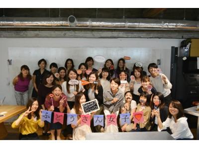 【イベント告知】賢くオシャレをしよう!働く女性のためのファッション講座 ふどうさん女子 × airCloset