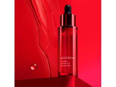 敏感肌も「シワ改善」の時代へ。DECENCIAより薬用オイル状美容液「アヤナス リンクルO/L コンセントレート」誕生。