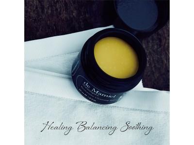 朝の5分で肌と心を整える!忙しい年末年始ほど、「朝バーム」習慣を。
