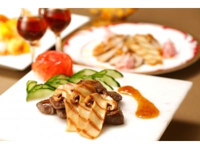 豪華食材のディナービュッフェ~松茸と秋の山菜~ ANAクラウンプラザホテル福岡