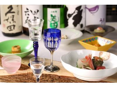 日本料理 筑紫野「美酒と彩食 筑紫野酒の会」開催  ANAクラウンプラザホテル福岡