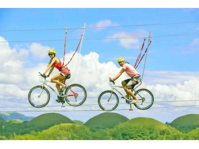 地上10mの空中自転車綱渡りなど9種類のアクティビティが楽しめる『Xtrem Aventures HAKUBA TSUGAIKE WOW!』が栂池高原スキー場内に誕生