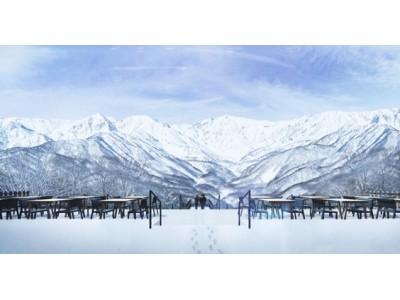 360度パノラマの絶景を見渡せるスノーリゾート「白馬岩岳スノーフィールド」12 月21日より2018-2019 冬季シーズン営業開始