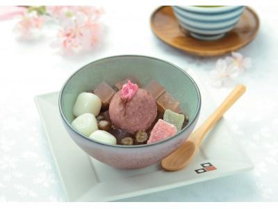 桜満開!!桜づくしの和菓子でひとときを。船橋屋は4月上旬限定で「桜白玉あんみつ」を販売いたします。