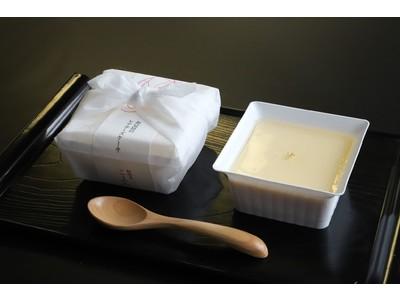 見た目も味もしっかりお豆腐!「お豆富のレアチーズケーキ」を船橋屋こよみエキュートエディション渋谷店限定で販売いたします。