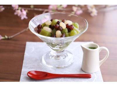 お抹茶をふんだんに味わう。静岡県産抹茶を使用した、三色豆寒天を販売いたします。
