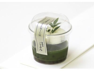 今こそ乳酸菌!6月2日(火)より船橋屋こよみエキュート東京店限定で、くず餅乳酸菌(R)入り「宇治抹茶白玉しるこプレミアム」を販売いたします。