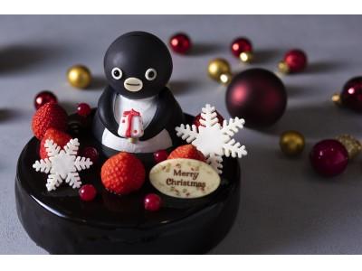 【ホテルメトロポリタン】シーンに合わせて選べるホテルメトロポリタンのクリスマスケーキ