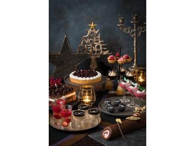 ホテルメトロポリタンで大人のスイーツビュッフェを堪能できる「ダークファンタジー クリスマス スイーツビュッフェ」開催