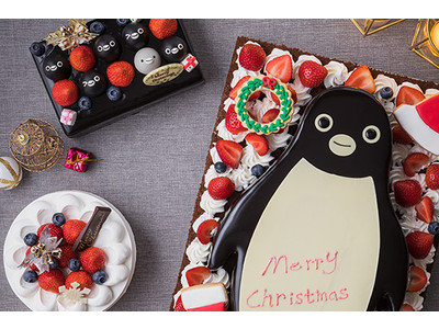 昨年500個完売した人気のSuicaのペンギン クリスマスケーキも販売『ホテルメトロポリタン クリスマスケーキ2021』