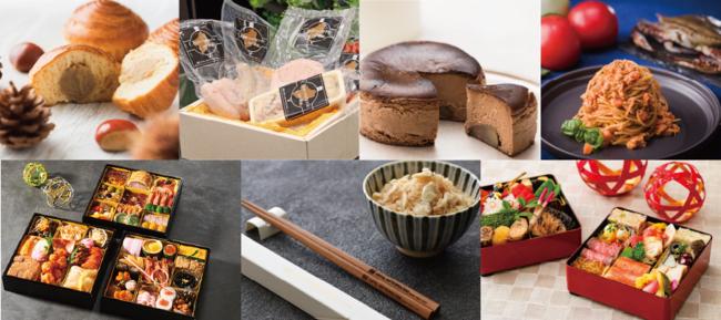 メトロポリタンホテルズの味をご自宅で!第4弾 ECサイト「JRE MALL」に食の新商品やおせちが登場!