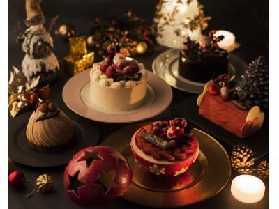 【ホテルメトロポリタン エドモント】Christmas Cake Collection 2018