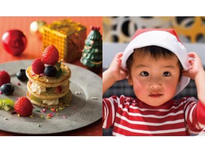 【ホテルメトロポリタン エドモント】ダイニング・カフェ「ベルテンポ」クリスマスディナーブッフェ2018