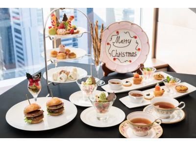 【ホテルメトロポリタン 丸の内】Dining & Bar TENQOOのクリスマスアフタヌーンティー