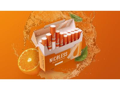 吸い たい いつまで タバコ いつまでも消えないタバコ「7つの神話」の真実を明かそう(原田 隆之)