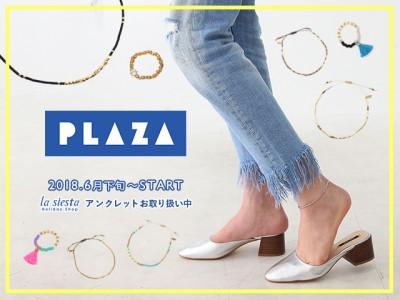 La siesta Holiday Shopのアンクレット、PLAZAに登場!