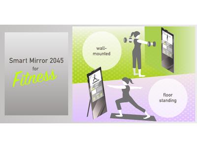 インターネット × 鏡で新たなフィットネス体験。フィットネス専用スマートミラー「Smart Mirror 2045 for Fitness」販売開始