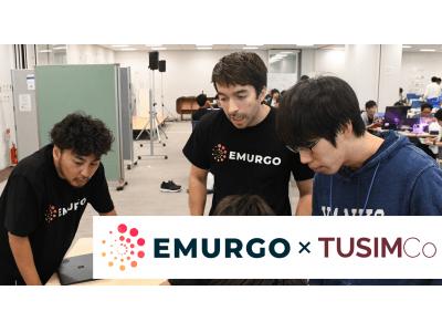 EMURGO、「ブロックチェーンハッカソン@東京理科大学2018」を賞金総額200万円規模で開催
