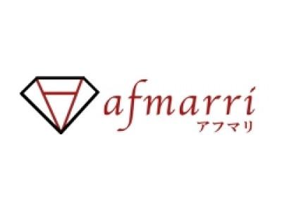 結婚後のお悩み解決女性メディア【afmarri(アフマリ)】リリースのお知らせ